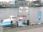 湘南マリーン 江の島クルージング [江の島] [ボート]