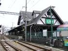 江ノ電 江ノ島駅 [江ノ島] [駅]