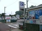 藤沢市観光協会江の島駐車場 [江の島] [駐車場]
